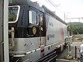 NJ Transit 4428.jpg