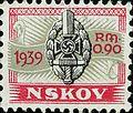 NSKOV STAMP.jpg