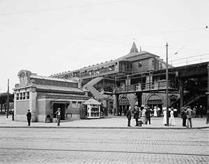 Atlantic Avenue–Barclays Center (New York City Subway) - The Fifth Avenue Line station was located right above the headhouse for this station complex