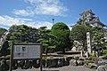 Nagahama Castle Histrical Museum , 長浜城歴史博物館 - panoramio (9).jpg