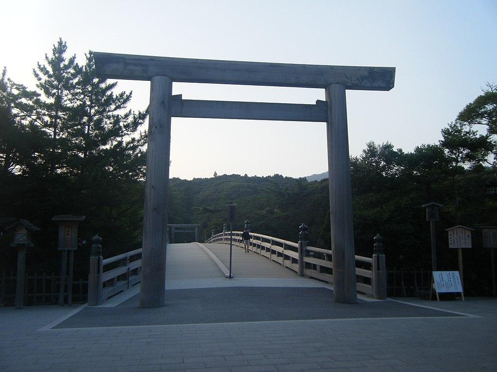 Naiku Ise Shrine 04
