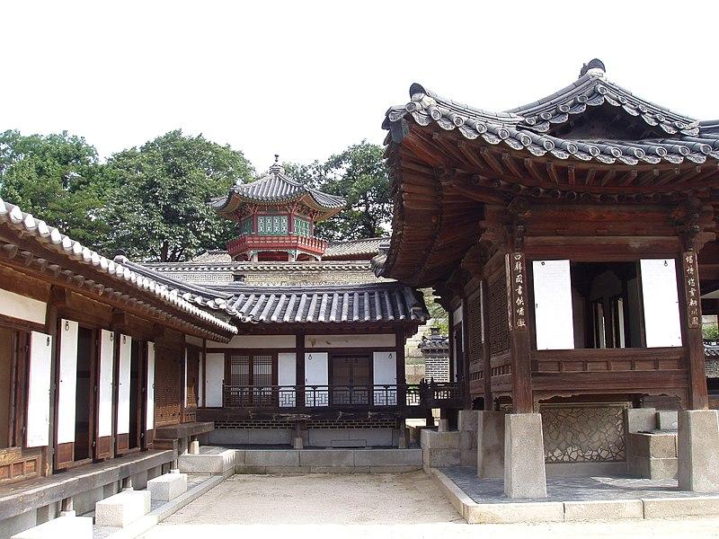 File:Nakseonjae area (courtyard), Changdeokgung - Seoul, Korea.JPG