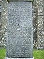 Names on Mathry War Memorial (1) - geograph.org.uk - 1967956.jpg