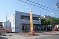 Nandan Post Office.JPG