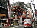 Nankinmachi - panoramio (12).jpg