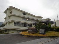 Nanno Branch Office in Kaizu2008-1.jpg