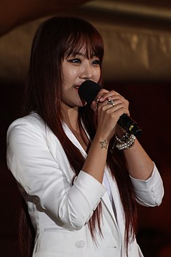 Narsha at the Expo 2012 Yeosu.jpg