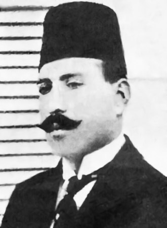 Nasib al-Bakri - Bakri, early 1920s