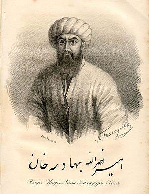 Nasrullah Khan (Bukhara) - Image: Nasrulla