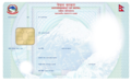 National Identity Card (Nepal).png