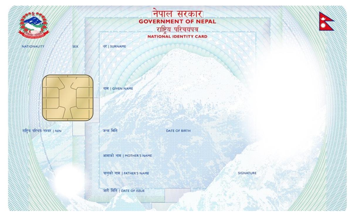 national identity card nepal  wikipedia