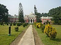Natore Uttara GanoBhaban1 (Prime Minister's Residence).JPG