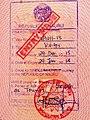 Nauru Visa.jpg