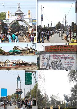 Clockwise from top: Prajatantra Dwar, Khoori river bridge connecting north and south part of the city, Bhagat Singh chowck, Doordarshan kendra, Sadbhawana chowck, Nawada Railway Station