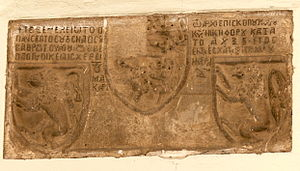 John of Lusignan - The Lusignan coat of arms on the foundation inscription of the Cathedral of Saint John in Nicosia, Cyprus