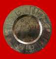 Niello-filled paten from Trzemeszno, Poland, fourth quarter of the 12th century.png