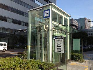 Nishi-Umeda Station Metro station in Osaka, Japan