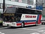 Nishigun Kanko 2502 BRAVO 3 Super Cruiser 15HD-UFC.jpg