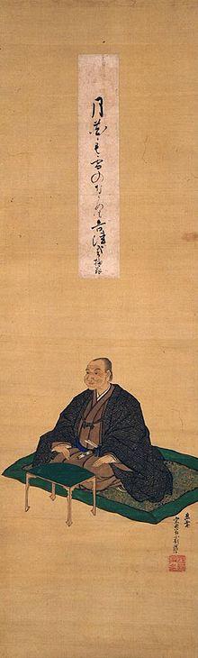 Nishiyama Soin danrin