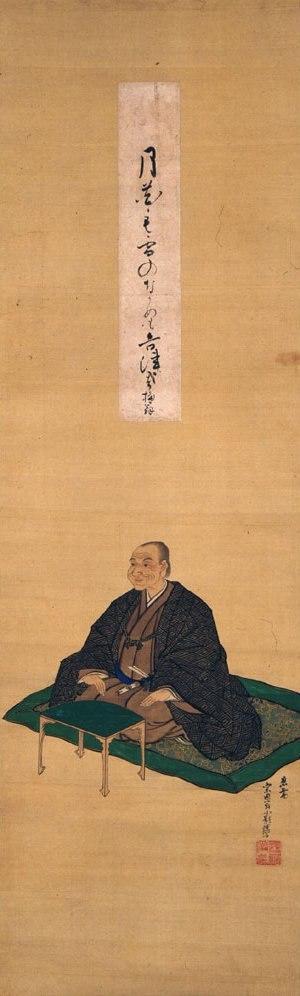 Nishiyama Sōin - Nishiyama Sōin
