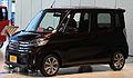Nissan Dayz Roox Highway Star X G Package.jpg