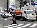 Nissan FAIRLADY Z (Z32&Z33).jpg