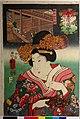 No. 27 Sesshu Itami sake 摂州伊丹酒 (Itami Sake from Sesshu) (BM 2008,3037.02122 1).jpg