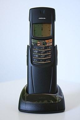 Nokia 8910 black DCV-4