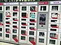 Nongfu Spring Vending Machine at Suzhou.jpg