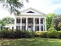Northern facade of Magnolia Hall (Greensboro, Alabama).jpg