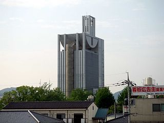higher education institution in Okayama Prefecture, Japan