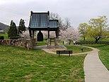 Oak-Ridge-Peace-Bell-TN1.jpg