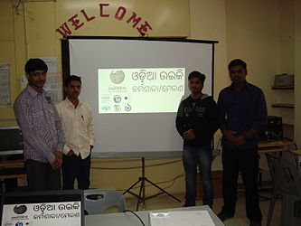 Odia Wiki MeetUp at Cuttack on 24Dec2011.JPG