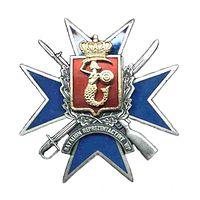 Odznaka Batalionu Reprezentacyjnego WP.jpg