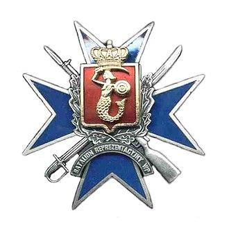 Representative Honor Guard Battalion of the Polish Armed Forces - Image: Odznaka Batalionu Reprezentacyjnego WP