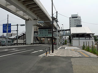 Ōgi-ōhashi Station Railway station in Tokyo, Japan