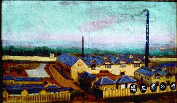 Oil painting of the Kawasaki factory(The 1910s).jpg