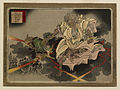 Okura Sombei - Dai Nihon shiryaku zukai - Walters 95639.jpg