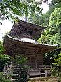 Onsenji07 2816.jpg