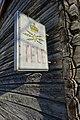 Oppdalsmuseet Bygdemuseum Skarsem telefonsentral Telephone office Laft tømmerhus 19c. Log house Tele Televerket lyskilt Sign etc Oppdal Trøndelag Norway 2019-04-10 3459.jpg