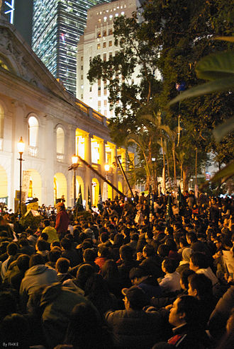 Localism in Hong Kong - The protest against the Guangzhou-Hong Kong XRL outside of the Legislative Council building in 2010.