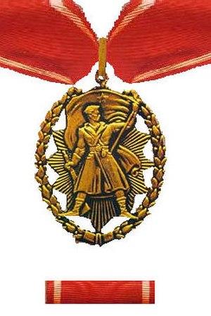 Order of the People's Hero - Image: Order of the Peoples Hero