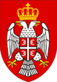 Original Coat of Arms of Republika Srpska.png