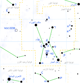 Orion constellation map-ar.png