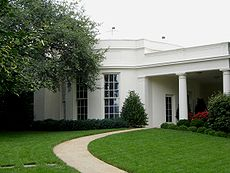 Exterior of the Oval Office as viewed from the South Lawn