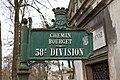 Père-Lachaise - Division 58 - Chemin du Bourget 01.jpg