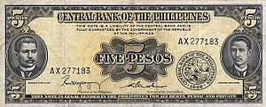 Philippine five peso note - Image: P5 English series (Obverse)