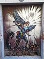 Painted door at Rua de Santa Maria 5 (Funchal) (37388422914).jpg