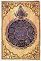 Painted seal of Mughal Emperor Awrangzib Wellcome L0034099.jpg