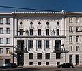 Palais Hoyos Ansicht 2.jpg